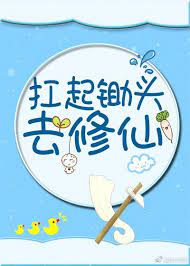 Deer Wife Chapter 28: My Husband's Name is Shen Jize