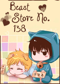 BS138 Chapter 54: Annoying Smell